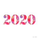 2020新年あけましておめでとうございます。